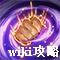 紫阳万道拳-庄生梦蝶.png