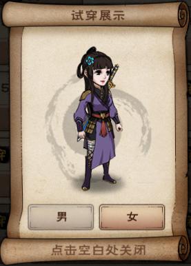 紫沉衣女.png