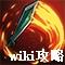 四象剑诀-火燎无绝.png