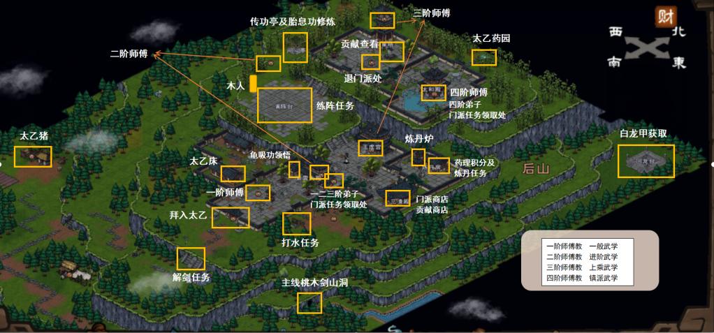 太乙地图.png