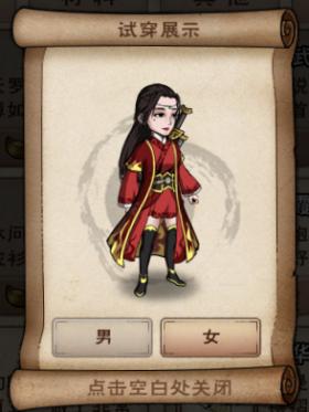 云霞袍女.png
