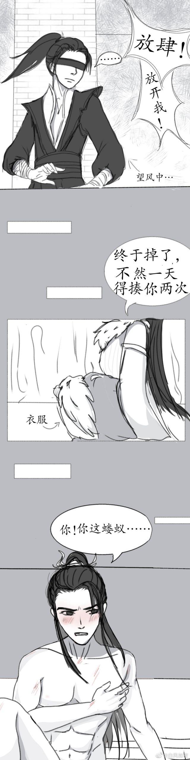 血衣楼惨案3.jpg