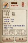 翎羽剑.png