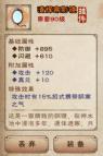 清辉寒影镜.png