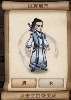 天师袍男.jpg