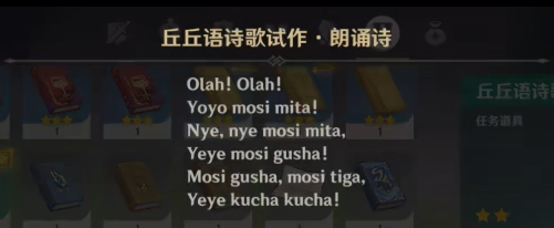 Qq人2 1.png