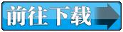 原神前往官网2.png