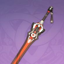 黑岩长剑.png