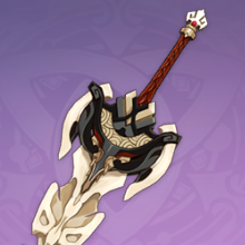 螭骨剑.png