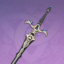 宗室长剑.png