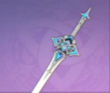 降临之剑.png