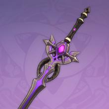 腐殖之剑.png