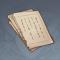 一封家信.png