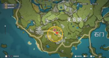 重岩之意04-1地图.png
