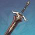 沐浴龙血的剑