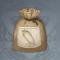 「白萝卜」的种子.png
