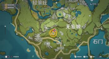 重岩之意05地图.png