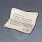天领奉行的密信.png