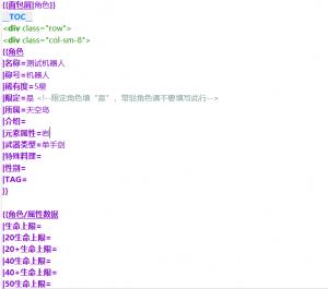 Wiki基础教程配图01.png