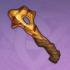石化的骨片