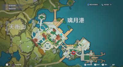 璃月港平静的一天寻找01地图.png