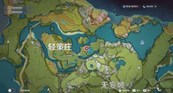 重岩之意01地图.png