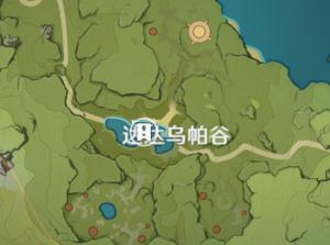 丘丘圣山剑冢1.png
