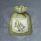 「琉璃袋」的种子.png