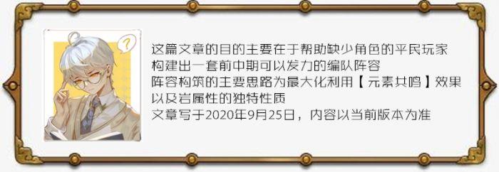前言 双岩双火阵容.jpg