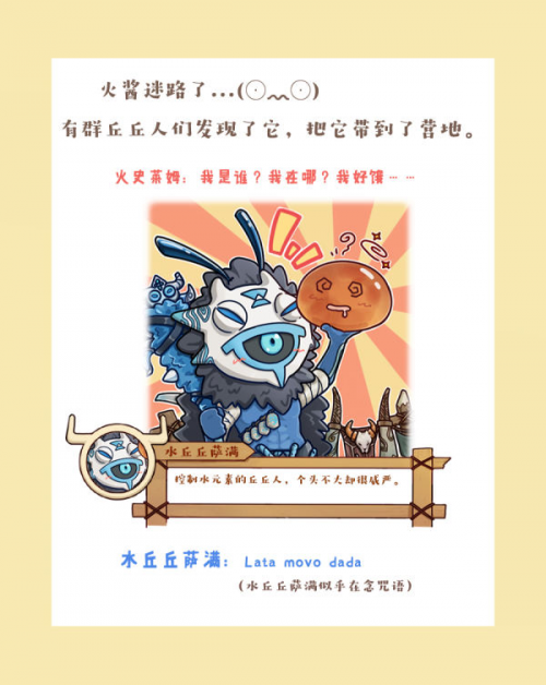 Qq人4.png