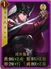 蒲生氏乡·紫.jpg