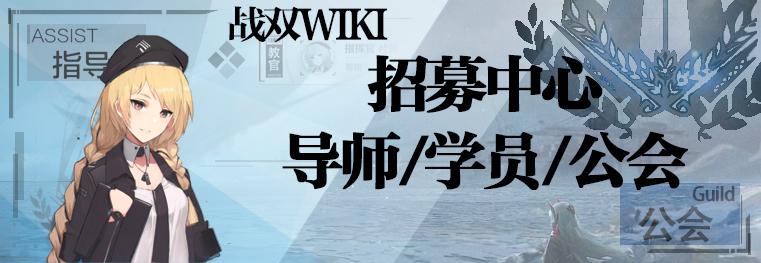 Banner 招募中心.jpg