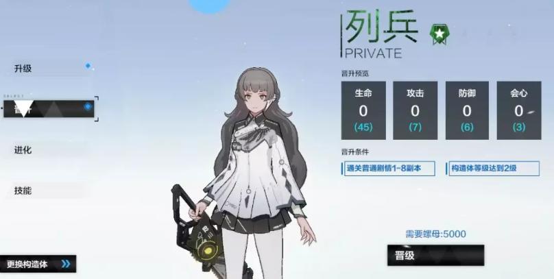 萌新2.png