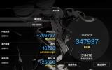 汉娜深红!全服第一!英雄组机械工厂37.79W!.jpg