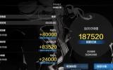 单S深红地狱管家18.75w.jpg