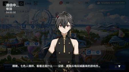 通讯 2021年3.14 常羽 (2).png