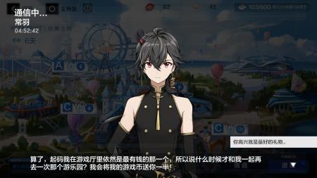 通讯 2021年3.14 常羽 (5).png