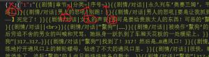 """""""过场文本""""批量编辑教程-jsonn.png"""