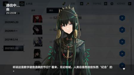 通讯 2021年5.20 曲 雀翎 (3).png