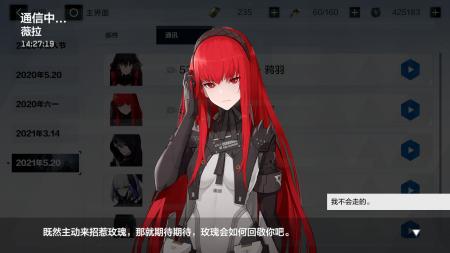 通讯 2021年5.20 薇拉 瑰丽 (6).png