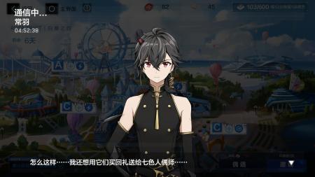通讯 2021年3.14 常羽 (4).png
