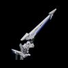 武器 雷米尔.png