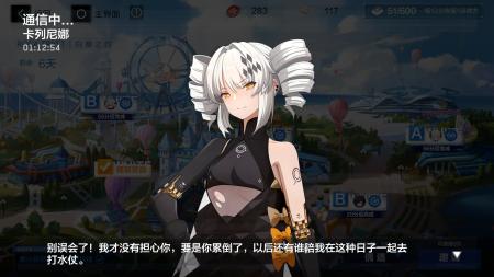 通讯 2021年3.14 烬燃 (4).png