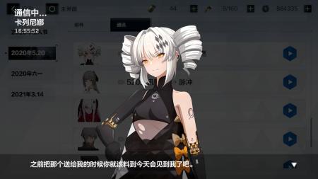通讯 2020年5.20 烬燃 (2).png