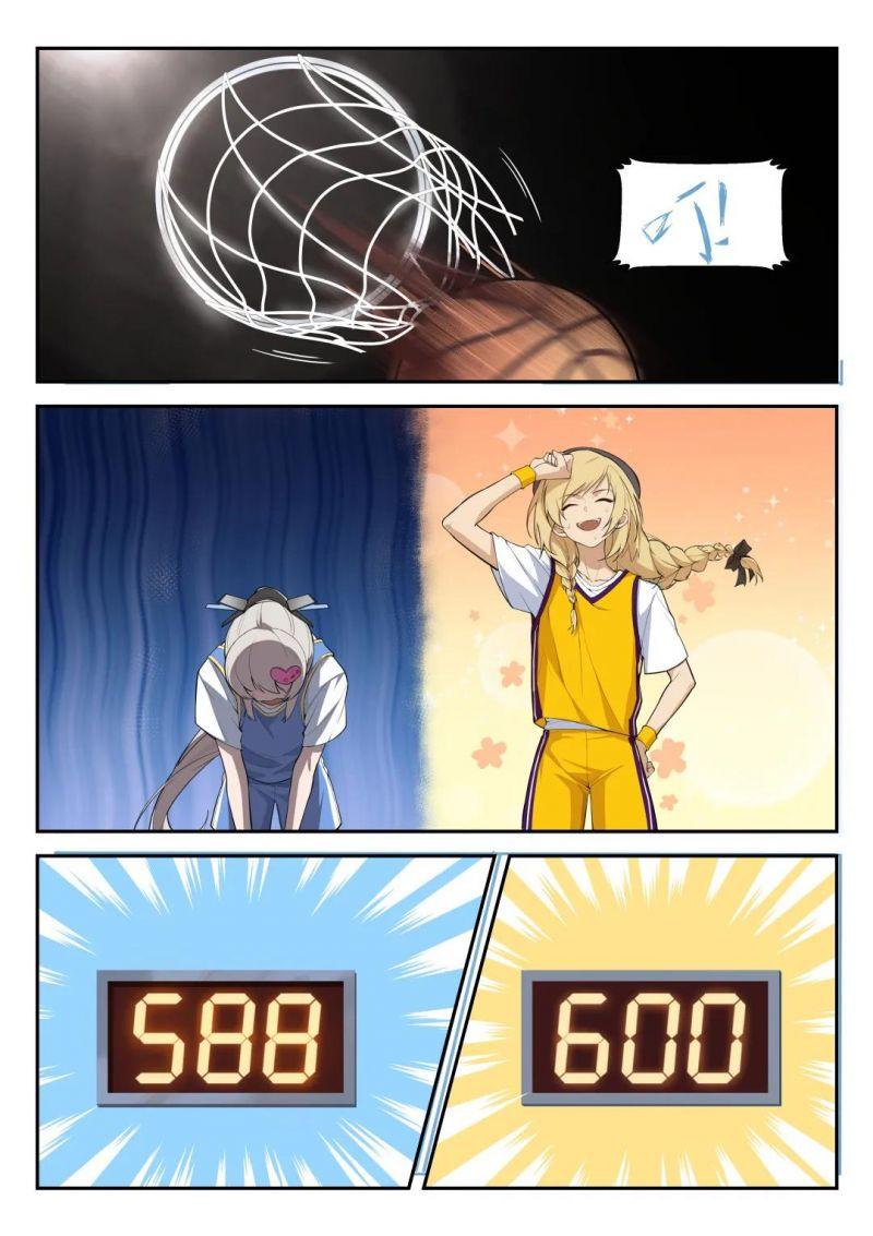 突入地球篇-第九话010.jpg