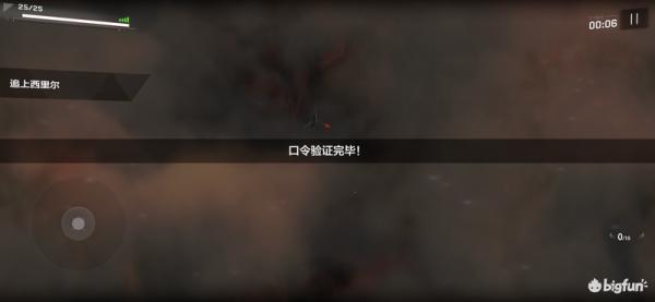 间章(51).png