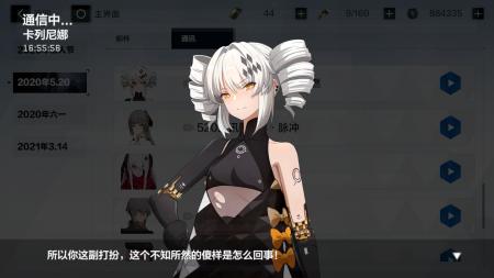 通讯 2020年5.20 烬燃 (4).png