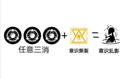 技能 默 潜影 连击.png