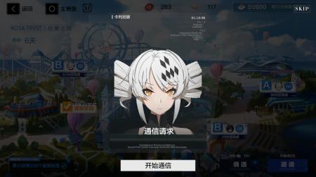 通讯 2021年3.14 烬燃 (1).png