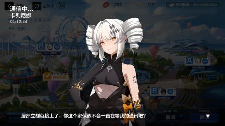 通讯 2021年3.14 烬燃 (2).png